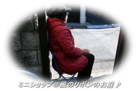 201012minishop4.jpg
