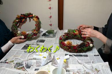 2010xmas11.jpg