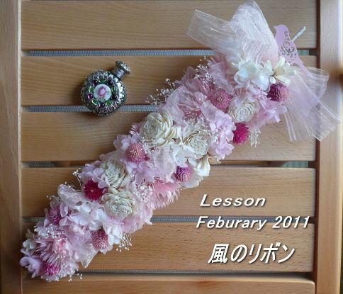 201102lessonforblog.jpg