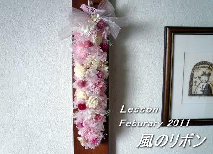 201102lessonsample2.jpg