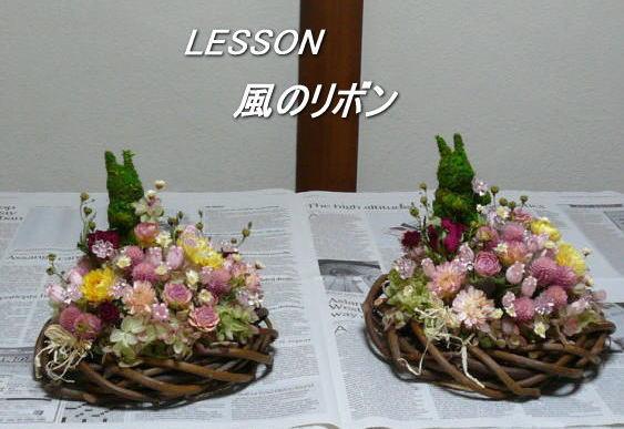20110508lesson.jpg