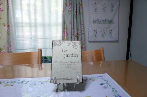 20110509blog5.jpg