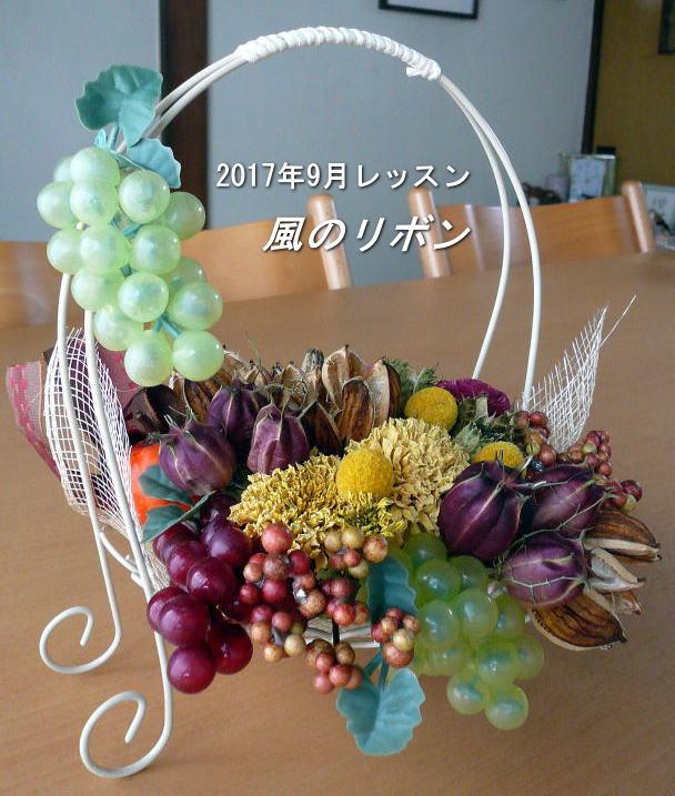201709lessonsample11.jpg